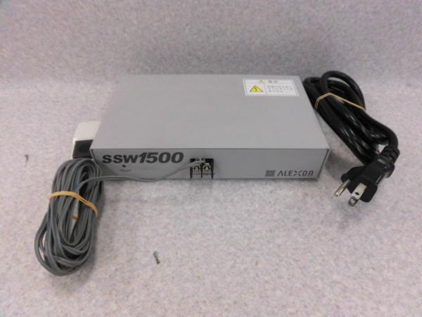 SSW1500