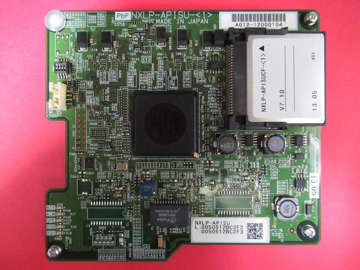 NXLP-APISUCF-(1)