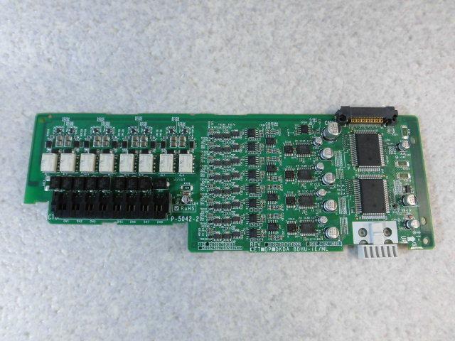 ET-8DHU-IE/ML