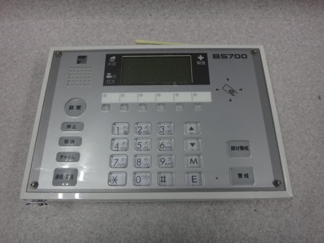 BS700