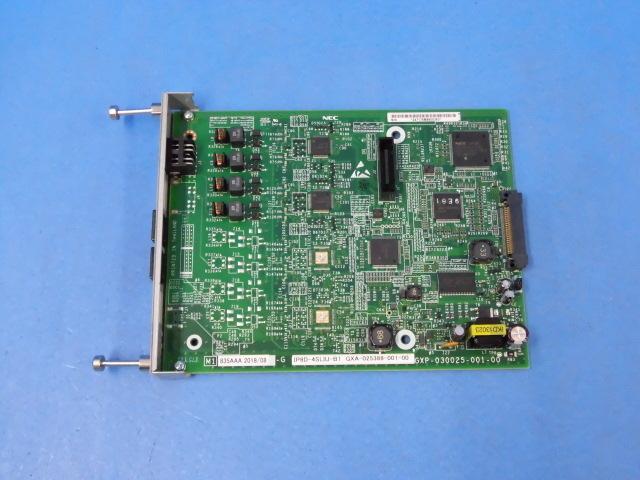 IP8D-4SLIU-B1