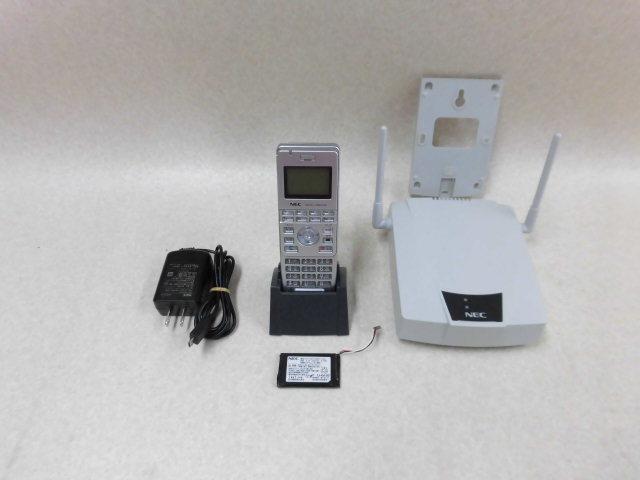 IP8D-8PS-3 (シングルゾーン)